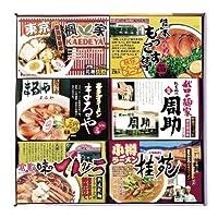 全国繁盛店ラーメン12食|KS-304