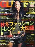 GLITTER (グリッター) 2010年 09月号 [雑誌]