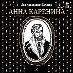 Anna Karenina Vol. 8 [Russian Edition] | Leo Tolstoy