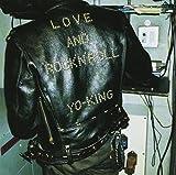 愛とロックンロール