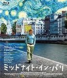 ミッドナイト・イン・パリ Blu-ray[Blu-ray/ブルーレイ]