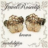 【madobijin ジュエルシリーズ】ジュエルローズクリップ ブラウン 2個