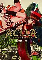 Aclla~太陽の巫女と空の神兵 1 (YA!コミックス)