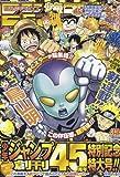 週刊少年ジャンプ 2013年07月29日号 No.33