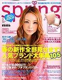 spring (スプリング) 2009年 03月号 [雑誌]