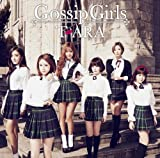 Keep On Walking-T-ARA