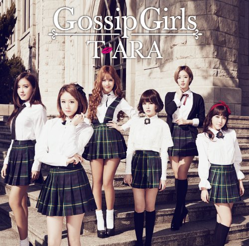 Gossip Girls (パール盤)(通常盤)(CDのみ)