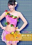 勝田梨乃(SUPER☆GiRLS) カレンダー 2013年