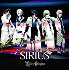 SIRIUS [��������A-TYPE](�߸ˤ��ꡣ)