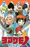ヨアケモノ 2 (ジャンプコミックス)