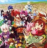 オンラインゲーム エミル・クロニクル・オンライン 6thアニバーサリーサウンドトラック