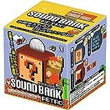 スーパーマリオブラザーズ サウンドバンクRETRO (BOX9個入り)