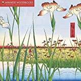 Japanese Woodblocks 2015 Calendar: With Glittered Cover...