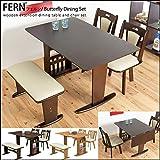 木製 伸長式ダイニングテーブルセット 木製テーブル 回転チェア フェルン (ナチュラル)