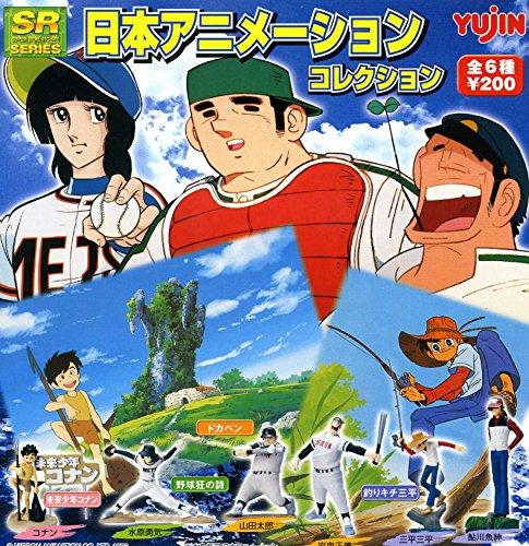 ガチャポン SRシリーズ 日本アニメーションコレクション 全6種セット
