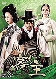 客主 DVD-BOX3 -