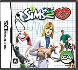 echange, troc The Sims 2: Wonderful Life[Import Japonais]