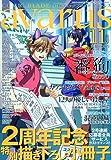 COMIC BLADE avarus (コミックブレイド アヴァルス) 2009年 11月号 [雑誌]