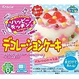ハッピーキッチン デコレーションケーキ 5個入 BOX (食玩・知育)