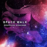 SPACE WALK♪荒川宗一郎