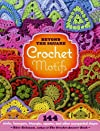 Beyond-the-Square Crochet Motifs