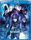 Ghost In The Shell - The Rising