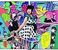 上坂すみれ2ndシングルのMVが公開、「げんしけん 二代目」OP