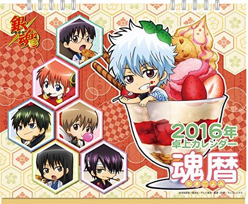 2016 GINTAMA desktop calendar tamagoyomi