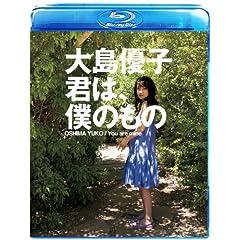 �哇�D�q �N�́A�l�̂��� [Blu-ray]
