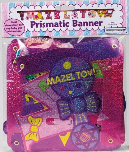 "Amazing Mazel Tov ""GIRL"" Prismatic Banner: Ideal Decoration for Any Baby GIRL Celebration! - 1"
