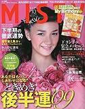 MISTY (ミスティ) 2009年 10月号