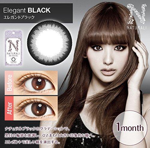カラコン エレガントブラック Elegant Black