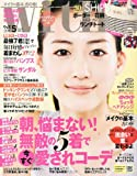 with (ウィズ) 2011年 05月号 [雑誌]