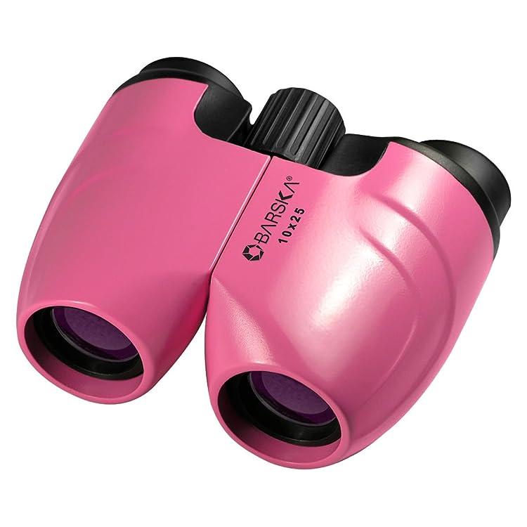 BARSKA 10x25 Pink Porro Binoculars一站式海淘,海淘花专业海外代购网站--进口 海淘 正品 转运 价格