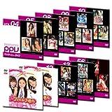 数量限定 お宝映像必死のアイドルいっぱいセット(PPV-DVD)