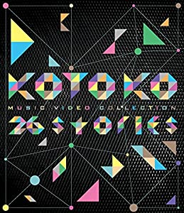 KOTOKO  「MUSIC VIDEO COLLECTION
