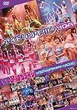 品はちライブin品川よしもとプリンスシアター&大阪NGK [DVD]