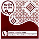 Alif Baa Audio on the Go