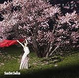 さくらびと(初回生産限定盤)(DVD付)