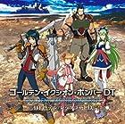 TVアニメ「イクシオンサーガDT」OP&ED曲DT捨テル/レッツゴーED(初回限定盤A)