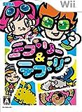 echange, troc Miburi & Teburi[Import Japonais]