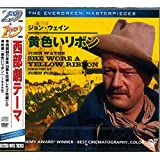 西部劇テーマ (CD2枚組・DVD付)