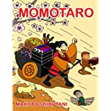 Momotaro: Japanese Fairy Tale (English Version)