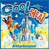 東京ディズニーランド クール・ザ・ヒート!!2007