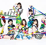 【Amazon.co.jp限定】46th Single「ハイテンション Type C」通常盤 (オリジナル生写真付)