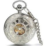 JewelryWe 懐中時計 アンティーク風 手巻き式 ネックレス 時計,ペンダント ウォッチ ポケットウォッチ,透かし彫り アリス,合金,バレンタイン プレゼント