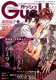 GUSH (ガッシュ) 2014年 10月号 [雑誌]