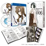 STEINS;GATE Vol.6