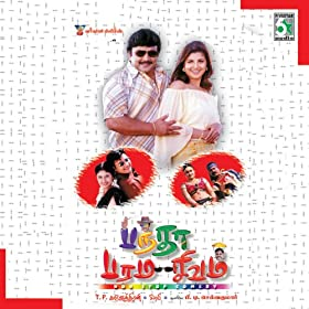Banda Paramasivam (Original Motion Picture Soundtrack)