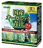 オリヒロ 国産オーガニック青汁 30包